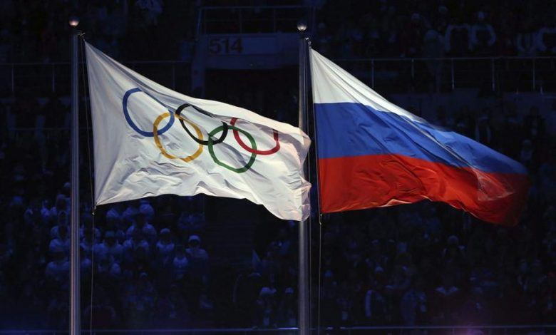 Russia+Officially+Banned+From+International+Sports+For+Four+Years